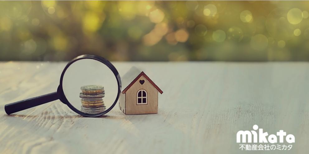 賃借人が破産したとき賃貸借契約の扱いはどうなる?