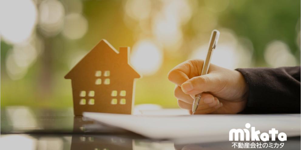 普通借家契約から定期借家契約へ切替えるタイミングと注意点