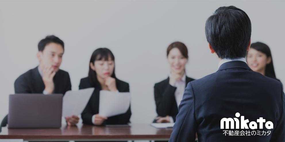 不動産営業経験者は不動産テックへの転職が有利なのか?【経験談】