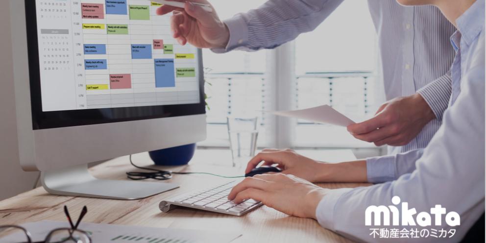 Googleの各種ツールを活用した仲介業務運営方法
