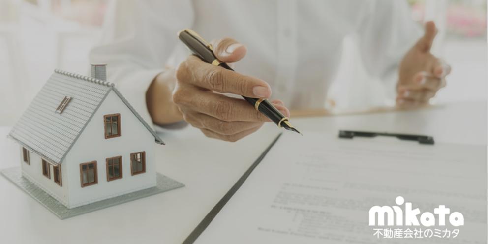 法人相手の賃貸借契約で注意すべきポイント