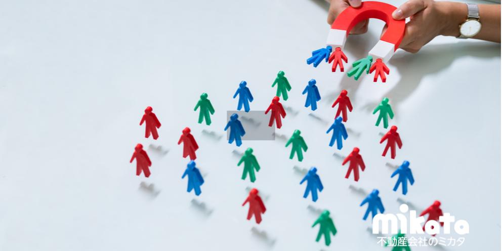 会社の近くだけで集客イベントは損!得する集客イベントの開催場所の設定方法とは