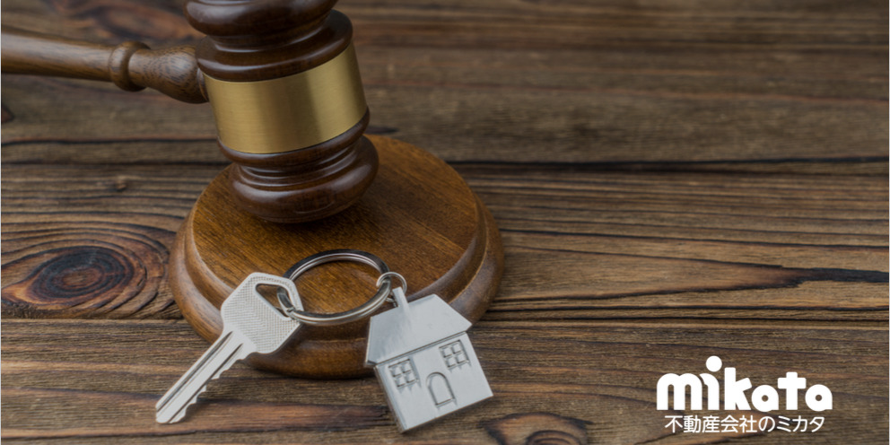 使用貸借と賃貸借で異なる退去請求方法