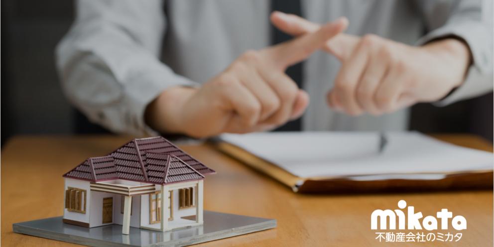 用法違反を繰り返す入居者への対応と契約解除