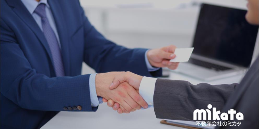 不動産エージェントが教える、紹介営業のマーケット5選(難易度順)