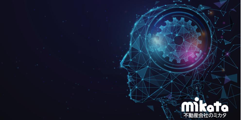 もう賃料査定に悩まない!査定業務における課題と、AIを用いたソリューションを徹底解説