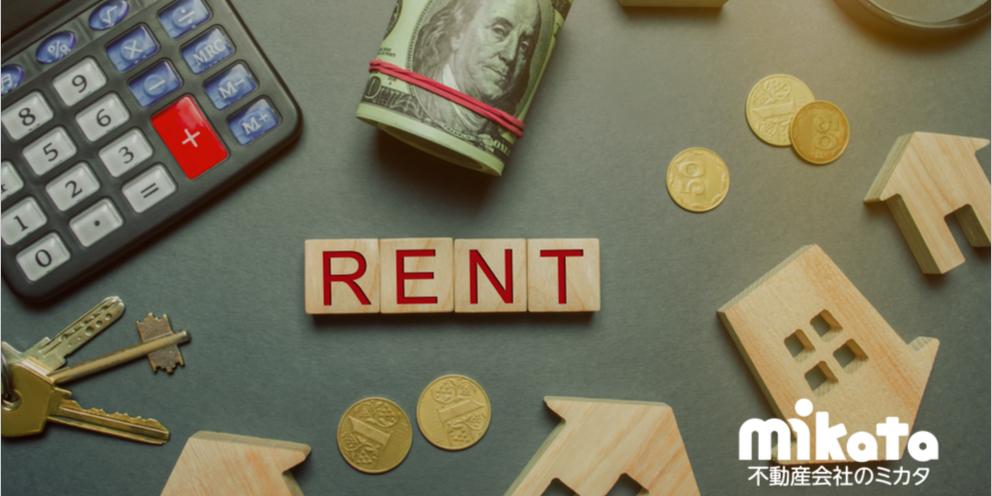 転貸を承認した賃借人が家賃を滞納、転借人への家賃請求は正当か?