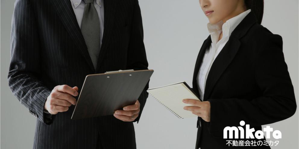 管理職5年目から4期連続予算達成へ!part2『部下の指導法5選』【トップ管理職への道】⑤