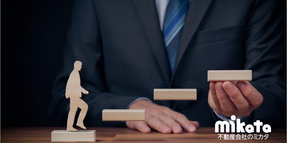 出来ない営業マンの売上を上げる不動産仲介のマネジメント方法