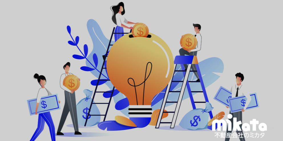 空き家ビジネススキーム構築に向けた全国の動き
