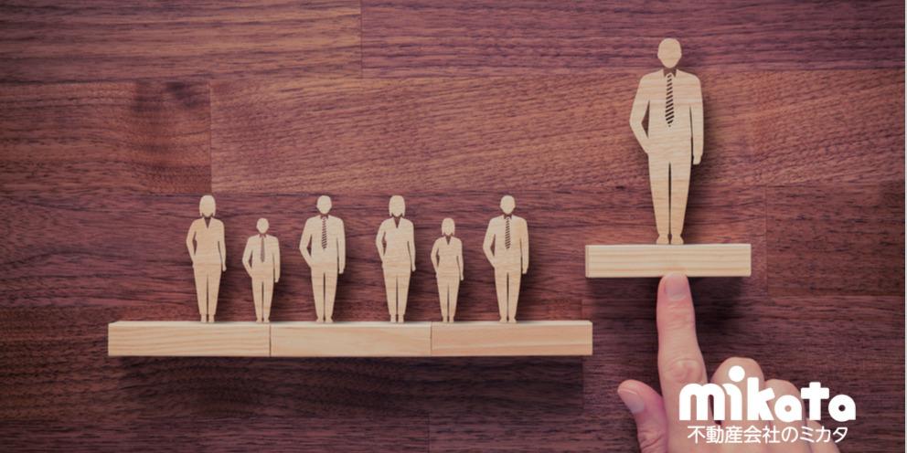 できる不動産営業が管理職になって失敗すること。マネジメント・解決策編