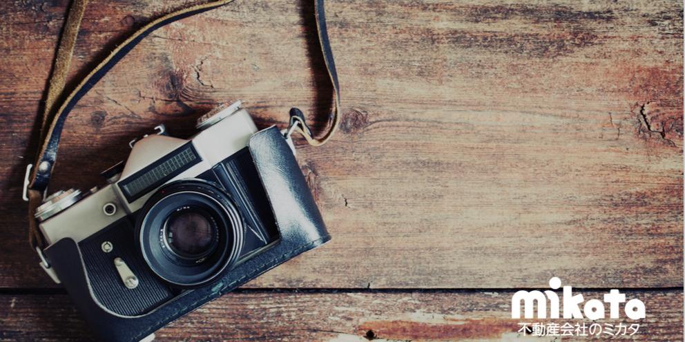 物件写真撮影代行おすすめ業者・サービス9選