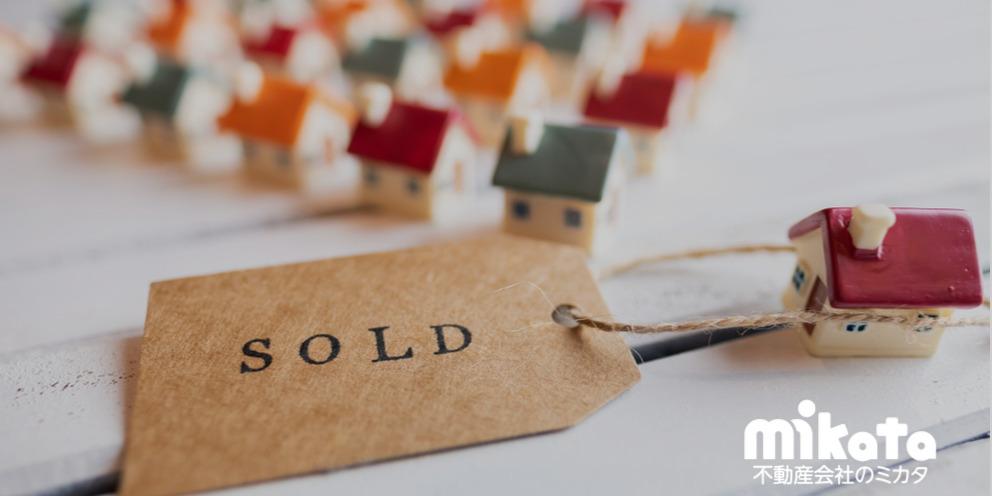 不動産購入希望のお客様を案内する際、気をつけるべき事を教えて下さい。|不動産仲介営業お悩み相談室