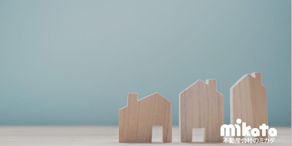 確度の高い売主集客に必要な3要素