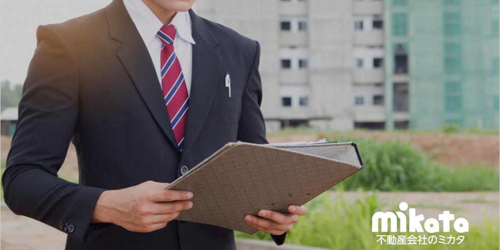 不動産現地調査 何を調べればいいの?