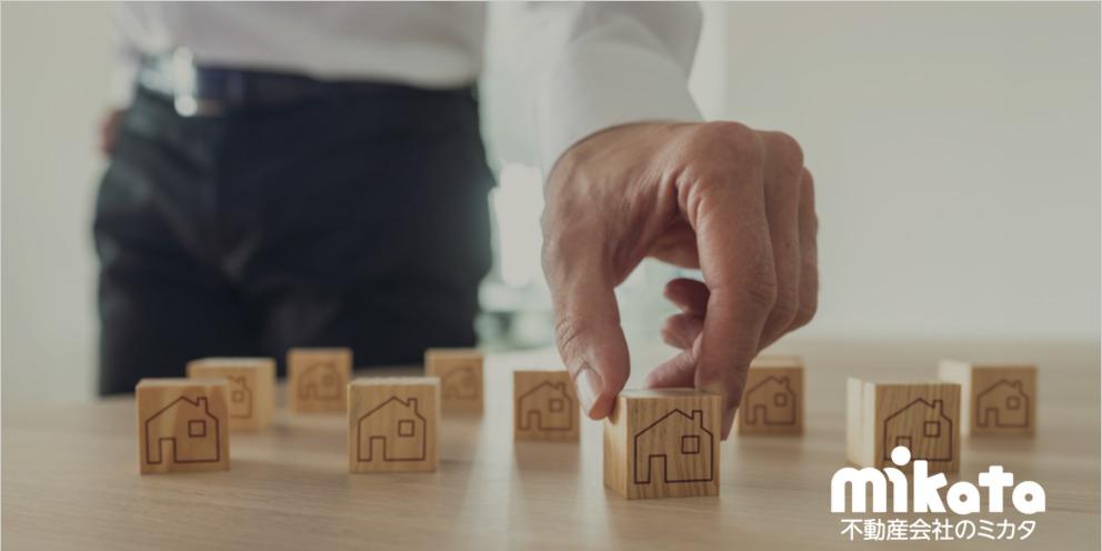 直近の中古不動産市況から見る仲介会社が取るべき地域戦略