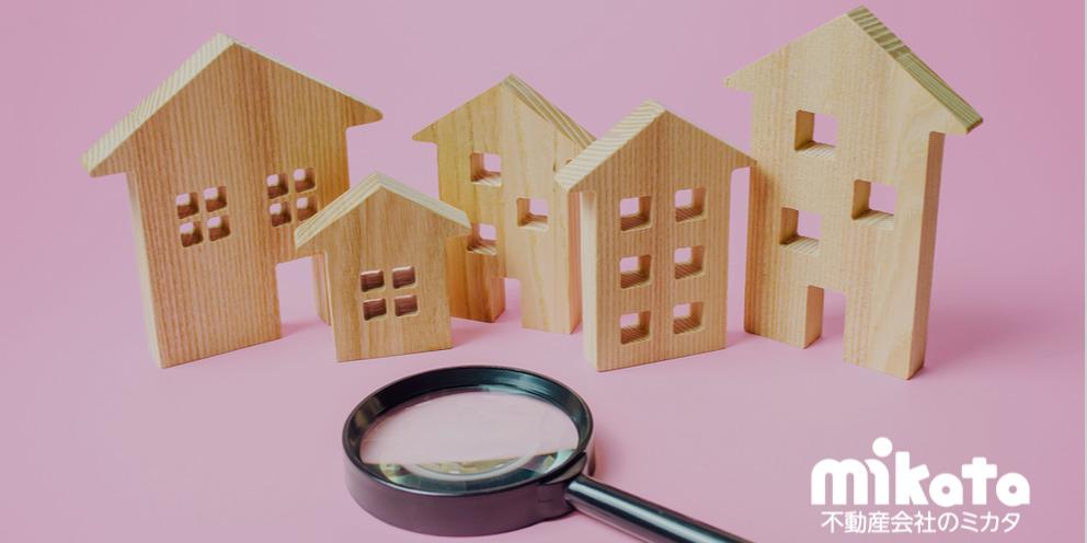 住宅セーフティネット制度の活用法と今後の課題