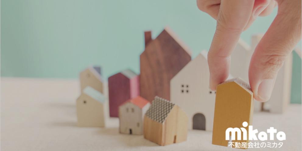 新規登録物件の43%が築31年超!?築古化が進む中古マンション市場
