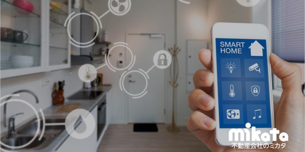 スマートホームは入居率アップに効果があるか?