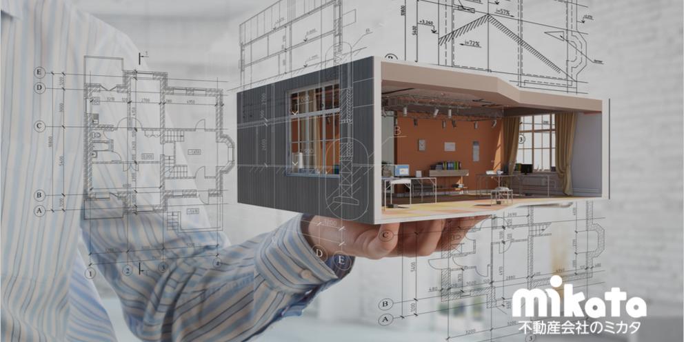おしゃれ感満載のデザイナーズ住宅は売れるのか?
