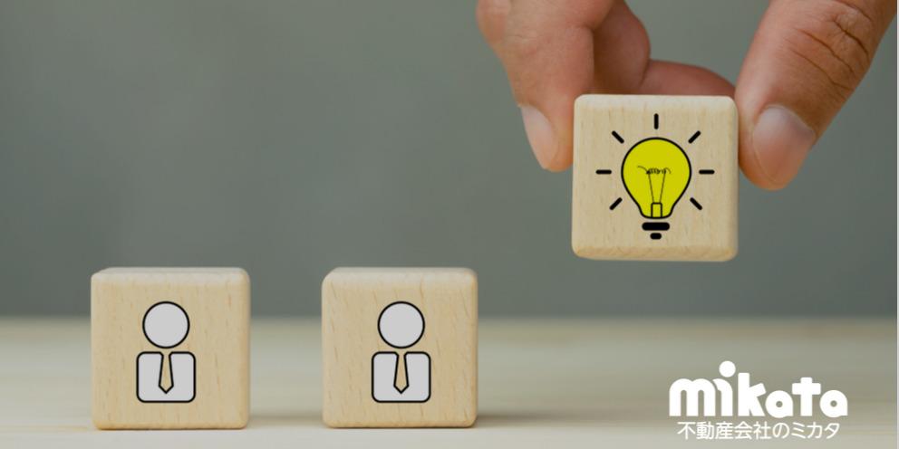 不動産会社の効果的な新入生社員教育とは?