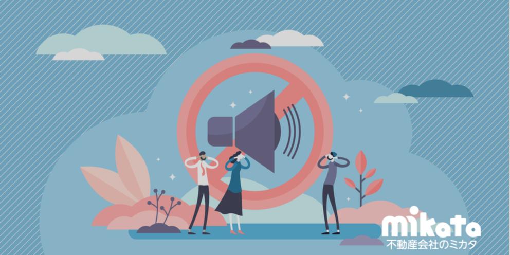 生活騒音トラブル|ヒートポンプ室外機の夜間運転音がクレームになった時の対応法