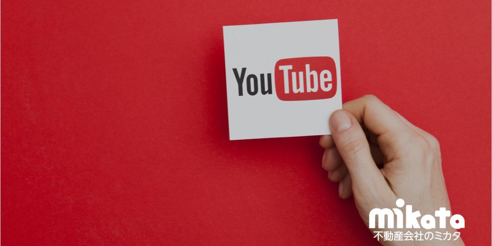 不動産会社が動画マーケティングで成果を上げるためのポイント