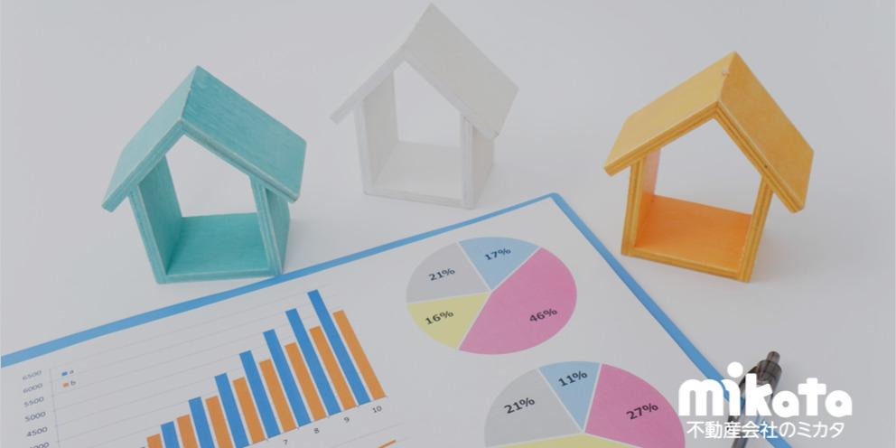 中古マンション購入者が不動産会社に求めているものは何か?「住宅市場動向調査」を検証!