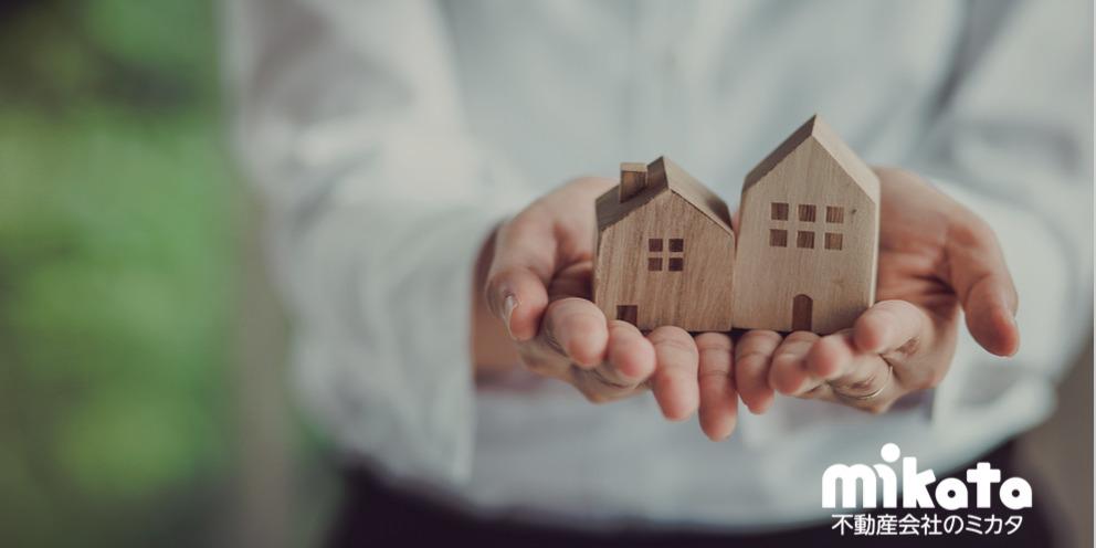 一団地認定を受けていない複数棟マンションの重要事項説明