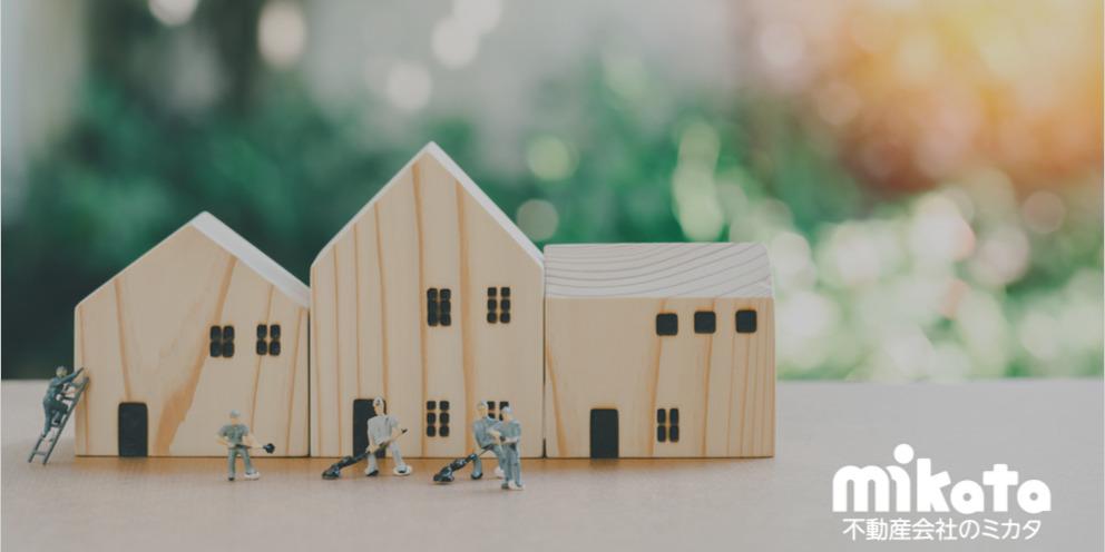 「COSOJI」に見る賃貸管理業務のデジタル化