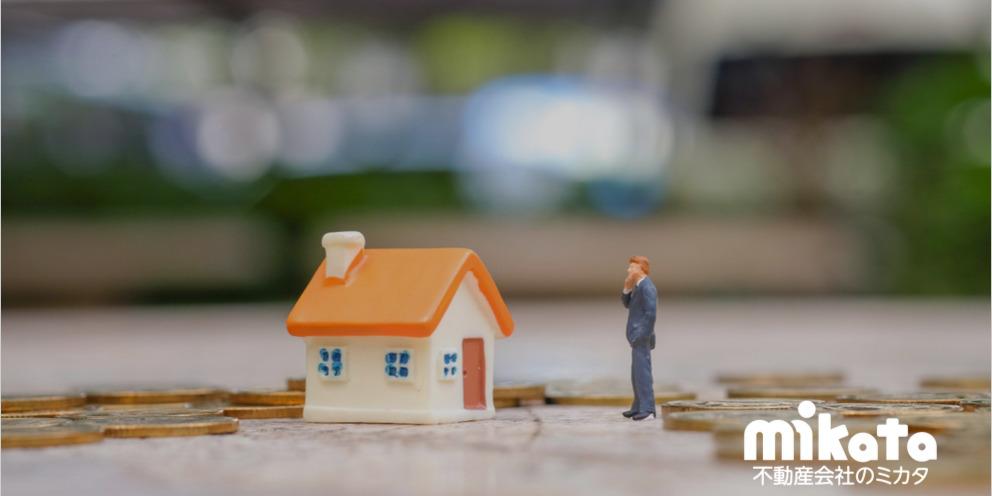 オーナーチェンジ物件を購入して立ち退き交渉は可能か?
