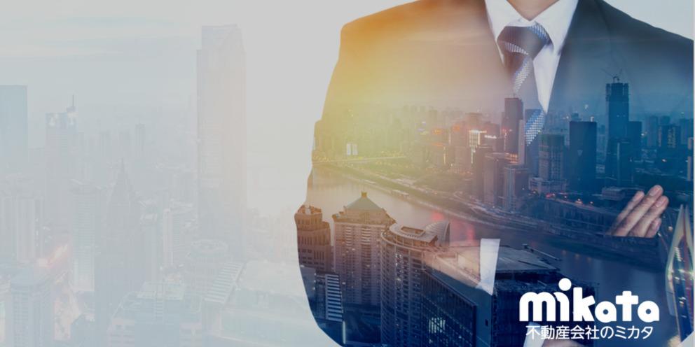 不動産営業と新築・リフォーム営業に共通する営業マンの心得