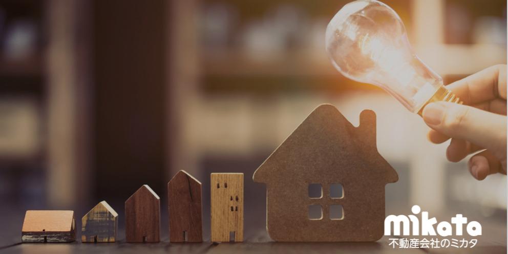 多拠点居住対応物件の管理業務で注意すべきポイント