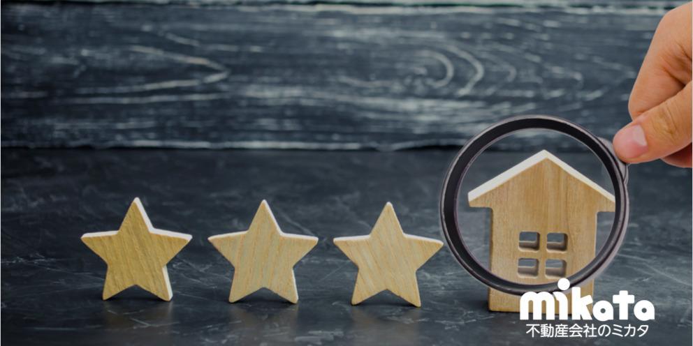 不動産会社がコンテンツマーケティングに注力すべき3つの理由
