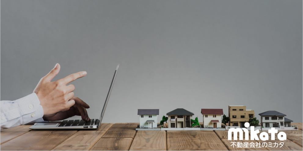 不動産取引の契約を電子契約で行う手順と注意点