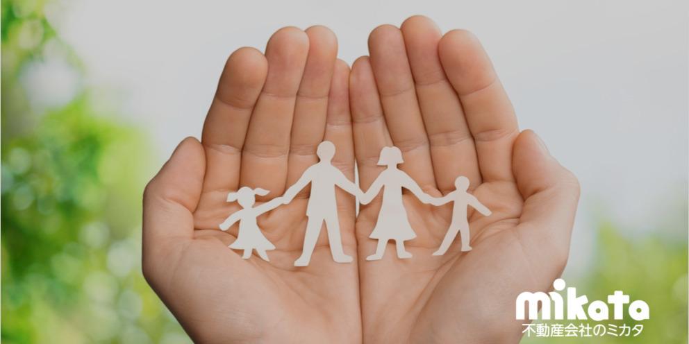 『家族信託』の典型的な5つのメリットとは?
