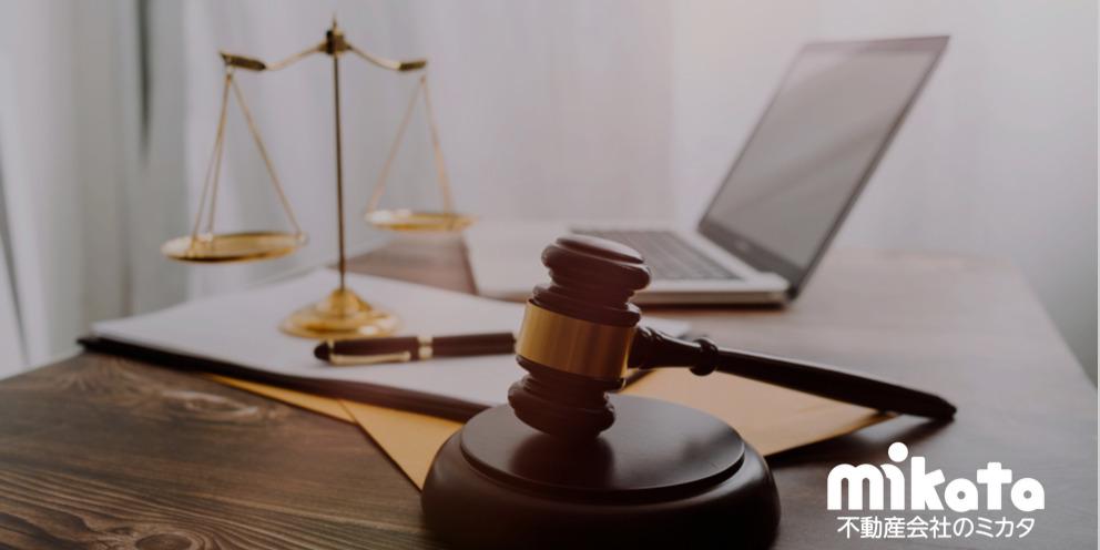 不動産の電子契約に係る法令の現状と改正の必要性