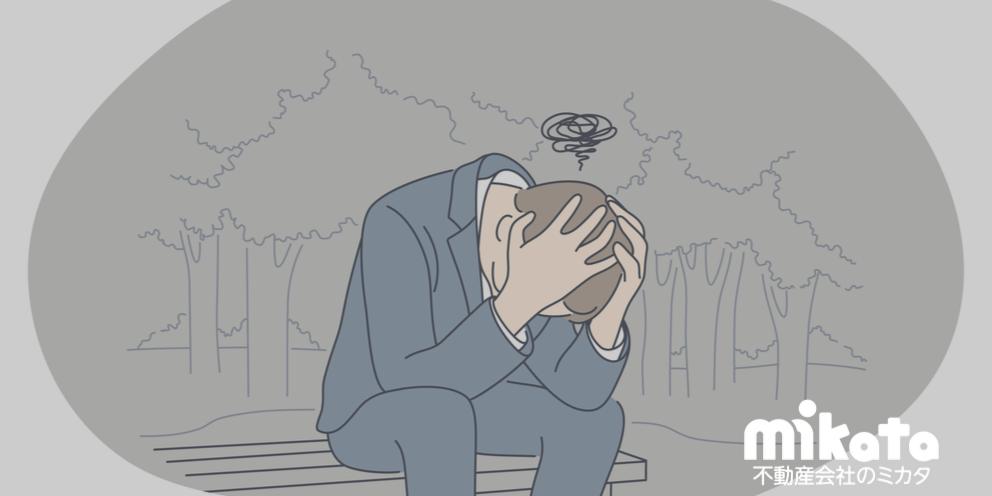 中小不動産経営者の悩みを解決【事業承継の相談先は?】
