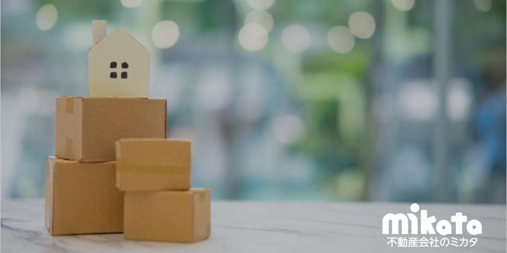 残置物の処理等に関するモデル契約条項と賃貸管理のポイント