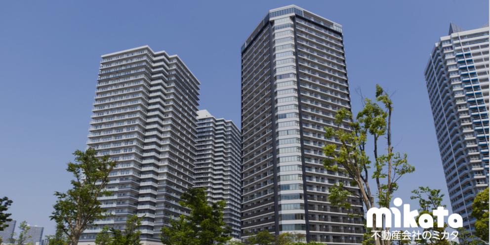 タワーマンションが抱える将来的な問題点と展望を考える