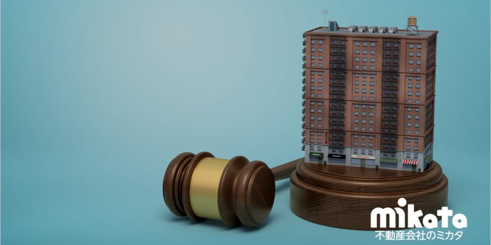 要除却認定マンションの基準の拡充によりマンション建替えが促進