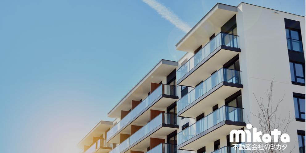 分譲マンションと多拠点居住賃貸住宅がコラボする将来像