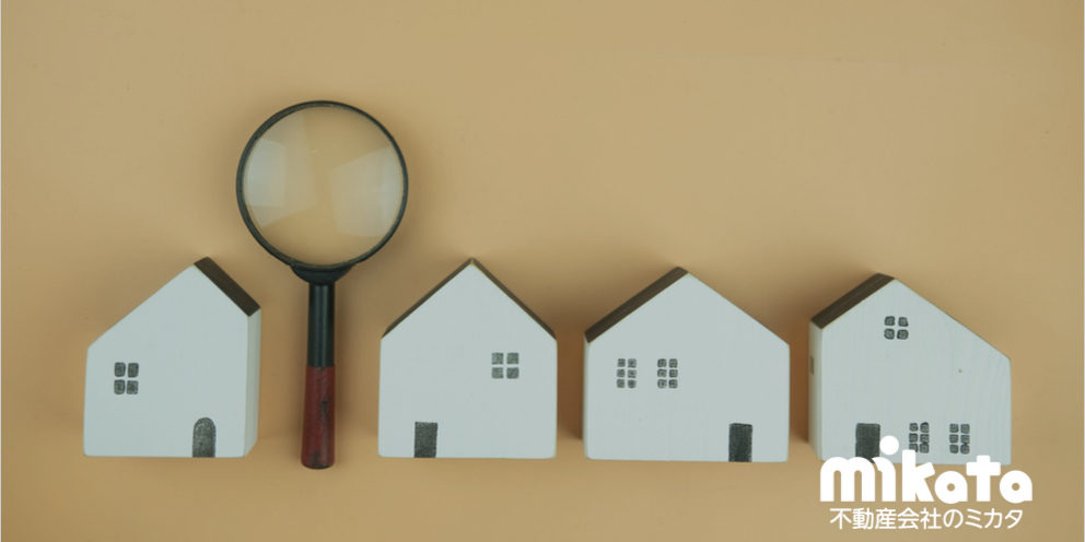 既存住宅瑕疵保険の利用状況と流通市場の問題点