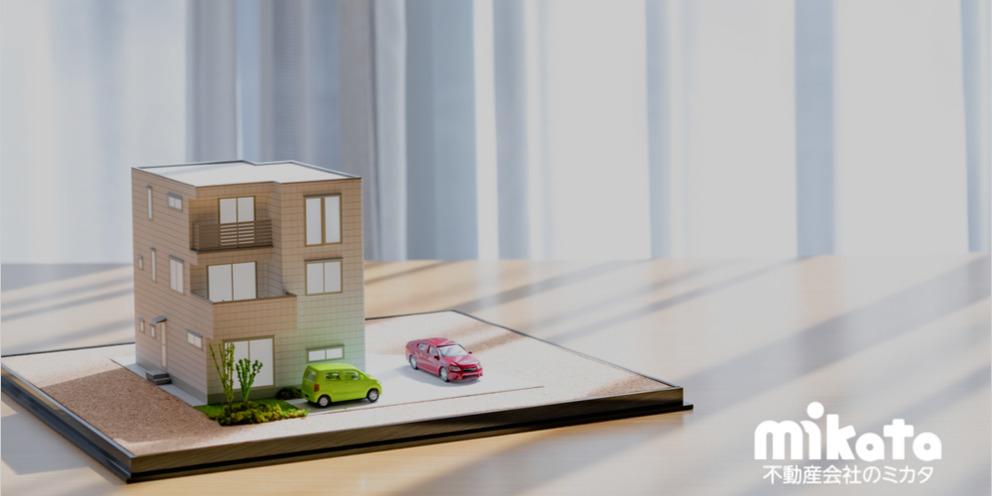 サブスクリプション賃貸住宅の需要構造を探る