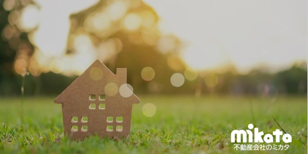 オープンハウスの売上・戦略は?2021-2Q