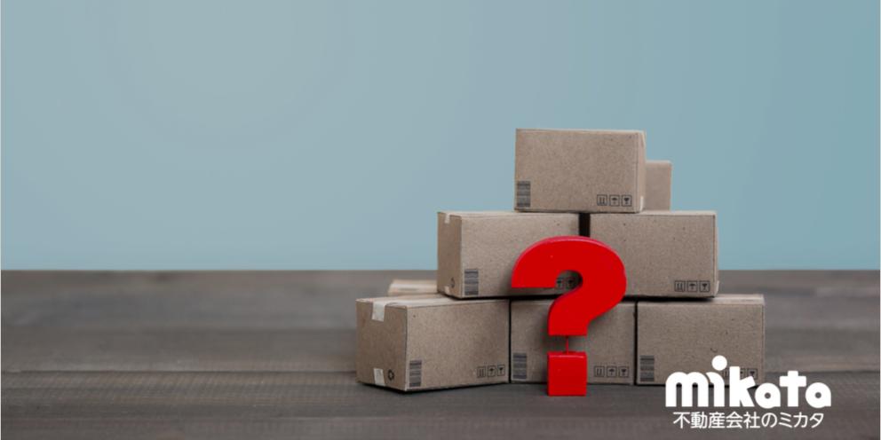 【賃貸人が荷物をおいたまま失踪】処理はどうする?
