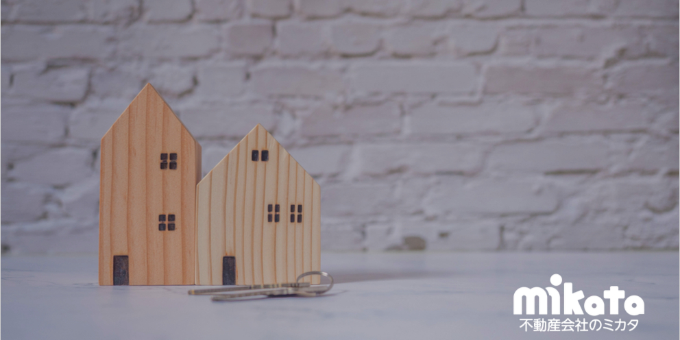 空き家法施行から6年が経過しその効果と空き家ビジネスの可能性