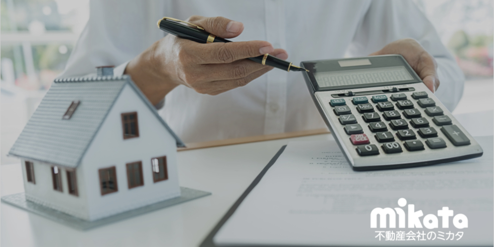 住宅ローンアドバイザーとは何か?役に立つの?