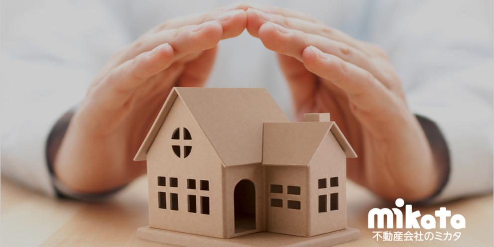 【中古住宅の既存住宅売買瑕疵保険加入者が増加中】内容について説明できる?【前編】