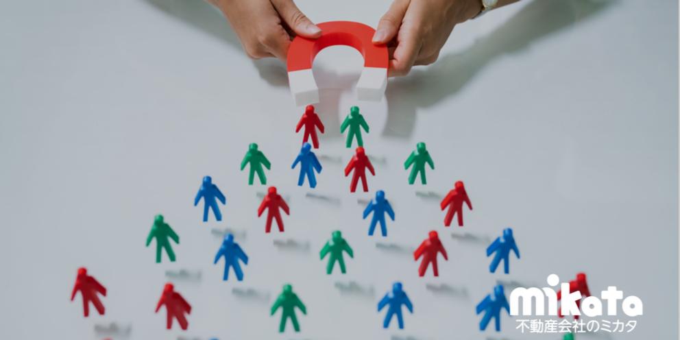 賃貸仲介業における反響来店率の平均値はどれぐらいなのか?